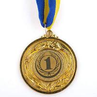Медаль наградная с лентой, d=53 мм, золото, серебро, бронза