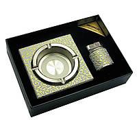Подарочный набор (Пепепельница с зажигалкой)(21х15,5х5 см)(BR-201T)