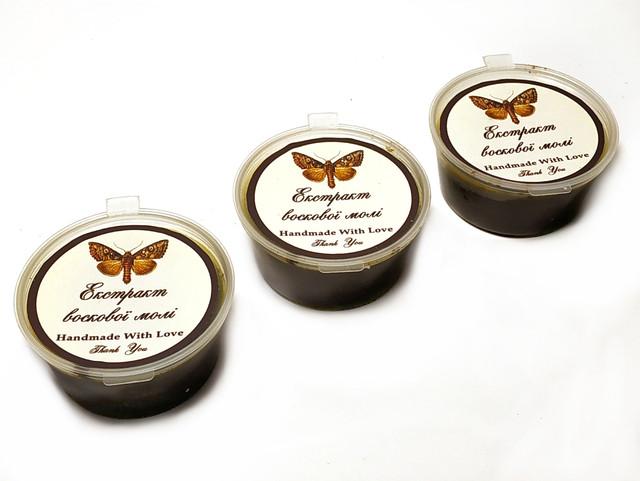 Екстракт воскової молі  (на рослинній олії) от производителя апимаг апімаг apimag