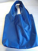 Сумка шоппер синяя водостойкая (эко сумка, авоська)