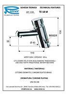 Кран дозатор для умывальника Remer Tempor TE18M (1/2)