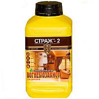 """Антисептическая огнебиозащита для древесины, готова для применения """"Страж-2"""" БС-13 1л"""
