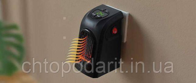 Переносной обогреватель 350W Handy Heater. Код 10-3645