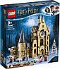 LEGO Harry Potter Часовая башня в Хогвартсе (75948)