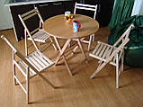 """Круглий стіл """"Компакт-раунд"""" (дерев'яний, розкладний, БУК), фото 2"""