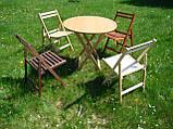 """Круглий стіл """"Компакт-раунд"""" (дерев'яний, розкладний, БУК), фото 3"""