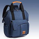 Рюкзак-органайзер для мам и детских принадлежностей темно-серый  Код 10-6907, фото 4