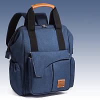 Рюкзак-органайзер для мам и детских принадлежностей темно-синий  Код 10-6956