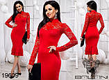 Платье женское гипюр нарядное вечернее выпускное купить 42 44 46 48 50 52  Р, фото 2