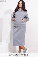 Юбочный утепленный костюм из трехнитки батал с худи tez115297