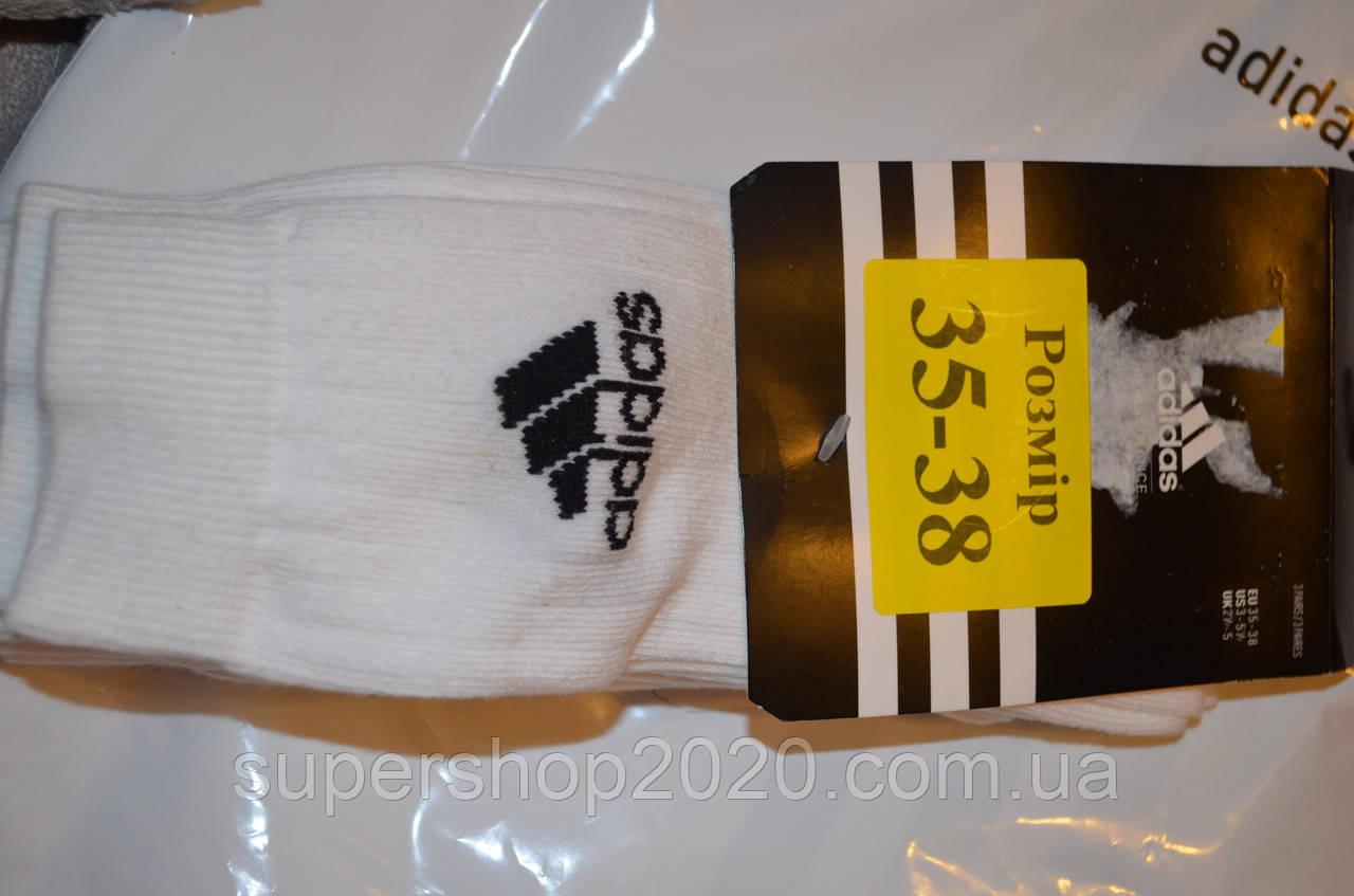 Носки ADIDAS CREW SOCKS E17410, 3 пары, размер 35-38