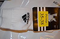 Носки ADIDAS CREW SOCKS, 3 пары в комплекте, размер 35-38