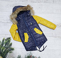 Куртка на овчине код 105  размеры от 104 см до 110 см рост, фото 1