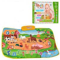 Коврик  музыкальный для малышей Веселая ферма 3455