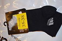 носки Adidas Thin Corporate Ankle 1p, V10988 черного цвета,разм 35-38