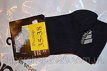 шкарпетки Adidas Thin Corporate Ankle 1p, V10988 чорного кольору,розм 35-38