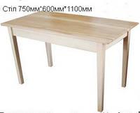 Деревянный стол из массива БУКА