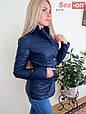 Куртка женская короткая на синтепоне - Синий, фото 2