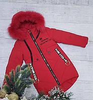 Зимняя куртка 18-30 на 100% холлофайбере размеры от 122 см до 146 см рост, фото 1