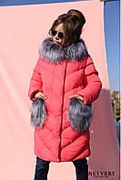 Пуховое зимнее пальто на девочку корал Nui Very
