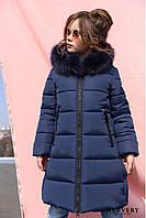 Куртка на девочку, полупальто Вики 2 синее 3025 Nui Very