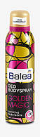 Balea Golden Magic Deo Bodyspray - Дезодорант для тела 200 мл