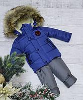 Комбинезон на овчине 757-2 комплект куртка + полукомбинизон размеры 80 до 98, фото 1