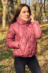 Женская куртка синтепон 8816 розовая