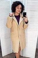 Пальто женское под альпаку бежевое 46-48 81227