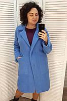 Пальто женское под альпаку голубое 46-48 81227