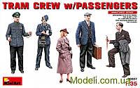 Вагоновожатый, кондуктор и пассажиры