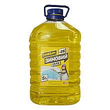 Омыватель стекла зимний желтый Лимон -25 5л Пингвин