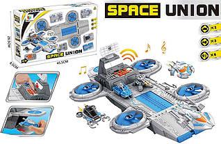 Ігровий набір - космічна Військова база, зі звуковими ефектами, HC268755