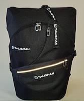 Рюкзак-трансформер для ручной клади 40х20х25 см с изменяемым размером до 55х20х25 см + сумка-бананка