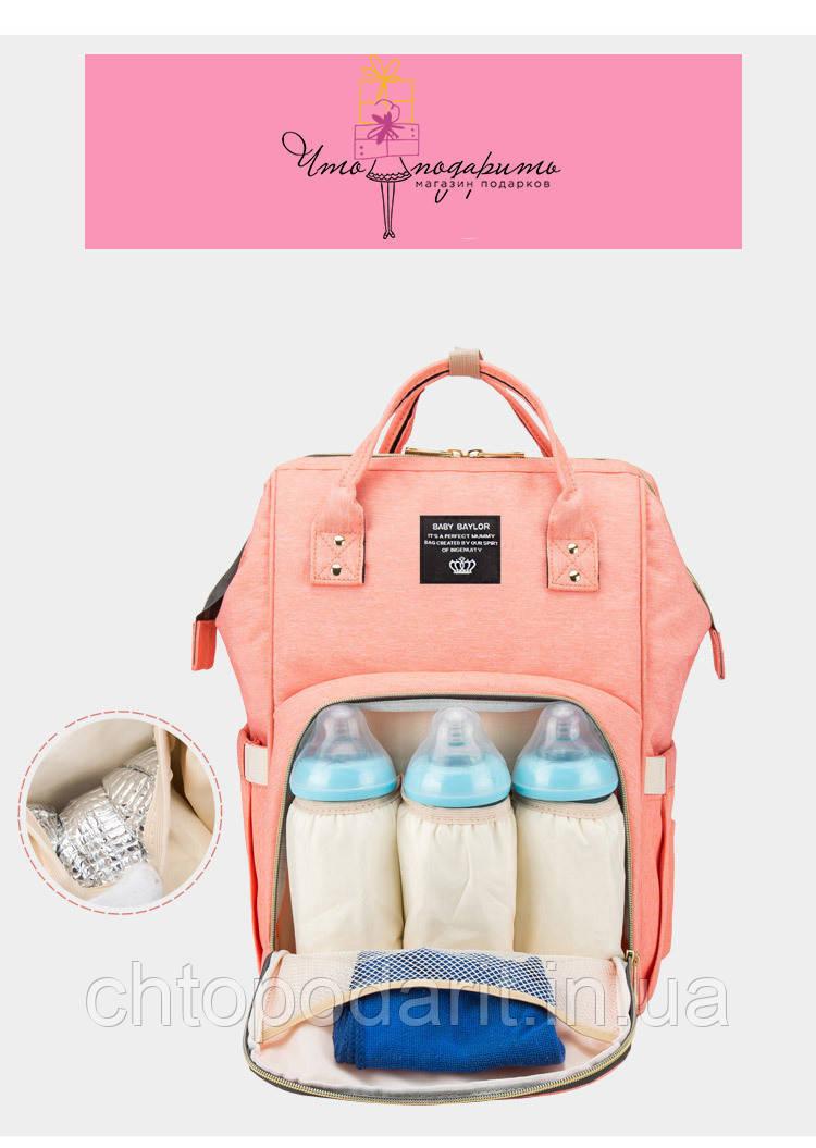 Рюкзак-органайзер для мам и детских принадлежностей нежно-розовый Код 10-6843