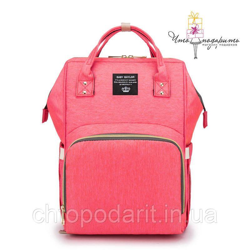 Рюкзак-органайзер для мам и детских принадлежностей розовый Код 10-6854