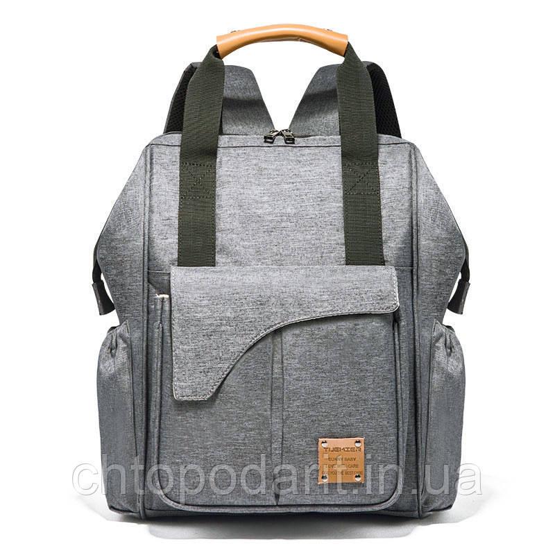 Рюкзак-органайзер для мам и детских принадлежностей светло-серый Код 10-6860