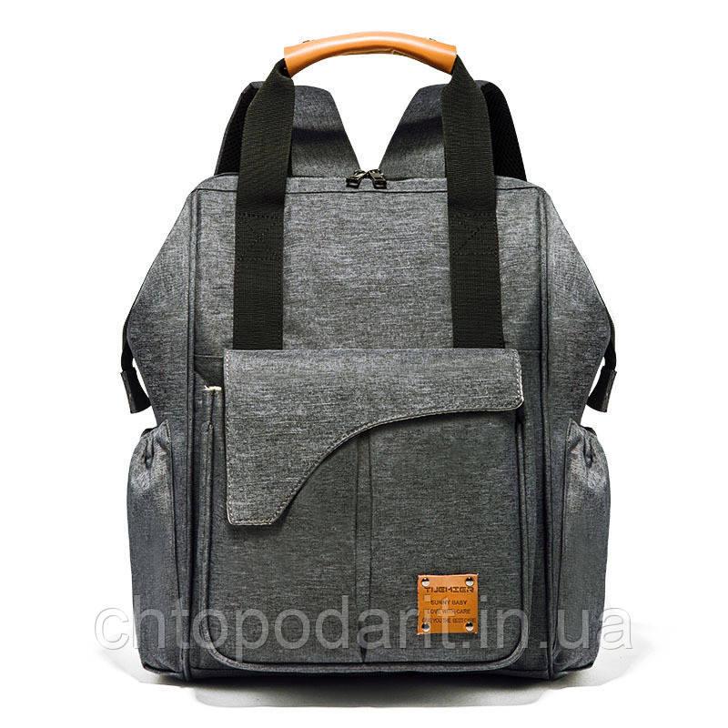 Рюкзак-органайзер для мам и детских принадлежностей темно-серый Код 10-6936