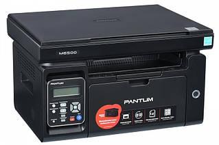МФУ A4 ч/б Pantum M6500