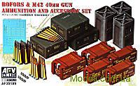 """Набор деталировки: Боеприпасы для 40 мм пушки M42 """"Bofors"""""""