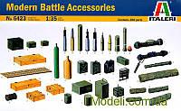 Современное оборудование и боеприпасы