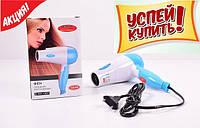 Фен для волос DOMOTEC (1000 Вт), Фен Дорожный