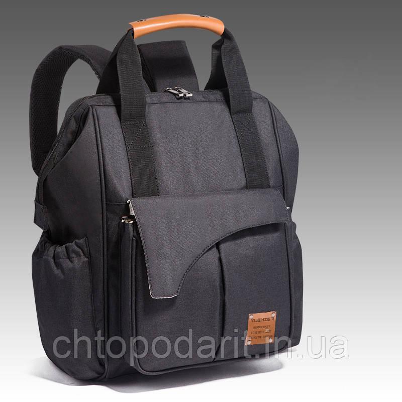 Рюкзак-органайзер для мам и детских принадлежностей черный Код 10-7006