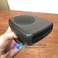 Автомобильный обогреватель салона автомобиля от прикуривателя Auto Heater Fan 12 v автодуйка автофен