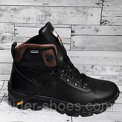 Новые поступления зимней мужской обуви !