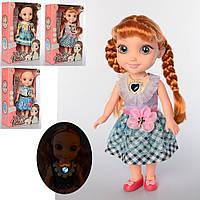 Лялька YL001B