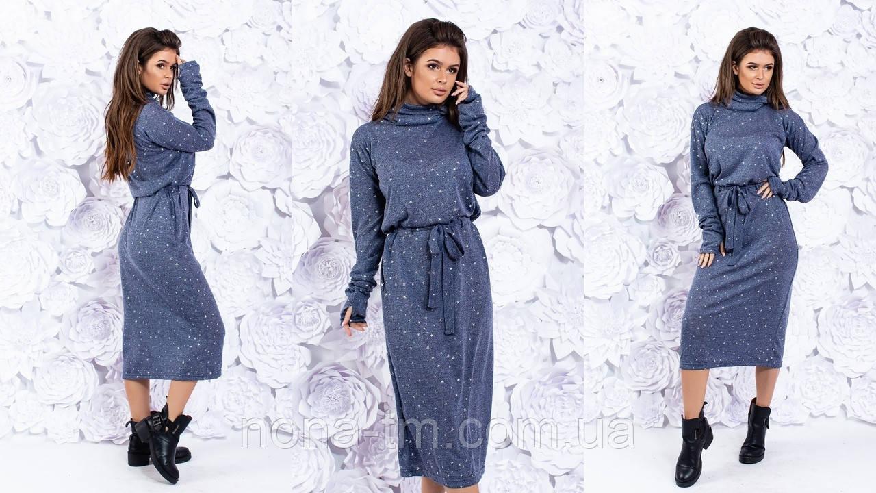 Картинки по запросу Повседневные платья оптом в Украине от производителя в магазине JK-Fashion