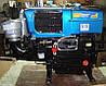 Дизельный двигатель ДД1100ВЭ (16 л.с.)