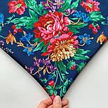 10876-14 (Пионы), павлопосадский платок из вискозы с подрубкой, фото 7