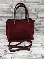 Женская сумка ZARA Зара из натуральной замши. Бордовая